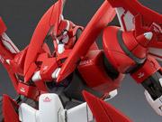 万代推出高达MG进阶型GN-X黛博拉专用机模型