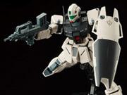 高达MG系列推出RGM-79G指挥官型吉姆模型