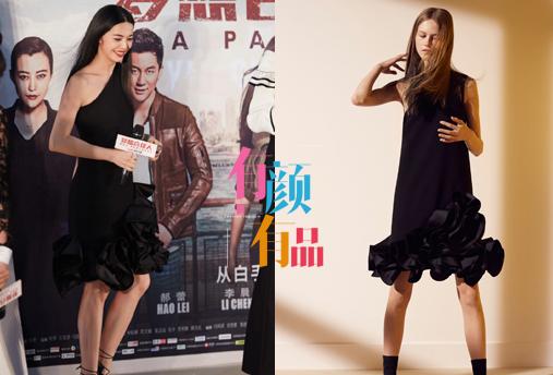 《梦想合伙人》首映礼发布会 姚晨身穿黑色露肩短裙亮相现场