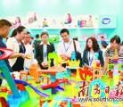 东莞玩具企业抢滩布局国内市场 自主开发品牌受热捧