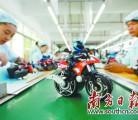 东莞打造出口玩具和婴童用品质量安全示范区 严把产品质量