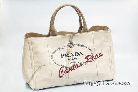 Prada香港广东道店重开 纪念版手提包限量发行