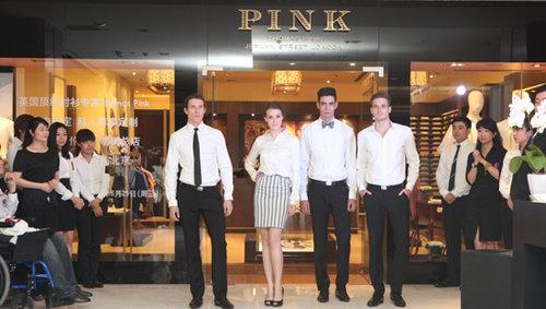 高级专业衬衫品牌 Thomas Pink 入驻新光天地