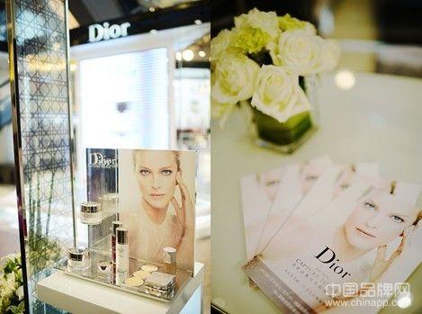 "Dior迪奥""珠宝盒""诠释全新活肤驻颜系列"