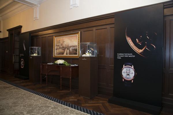 爱彼复杂功能腕表及博物馆珍藏表款私家品鉴晚宴