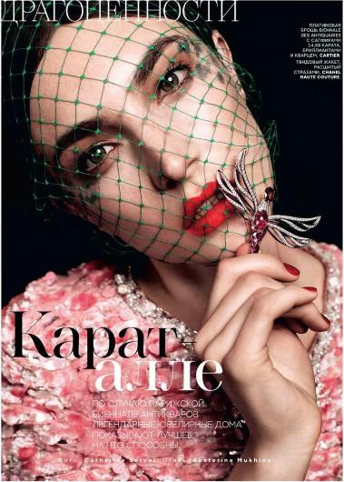 超模珠宝大片面纱遮面为奢华造型添神秘