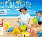 沙滩玩具有哪些   幼儿沙滩玩具