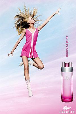 粉红触感 女性香水