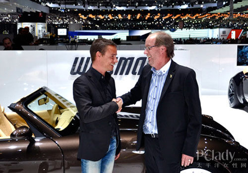 Manufacture Royale 与威兹曼结为合作伙伴