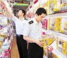 儿童玩具质量安全 广东省38批次存有安全风险