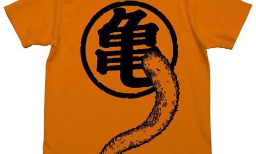 《七龙珠》悟空的尾巴T恤