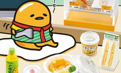 RE-MENT【懒懒蛋 24小时便利商店】