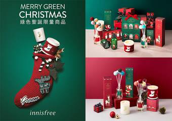 innisfree - 2018绿色圣诞 Merry Green Christmas 温暖祝福 喜悦满满~