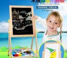 芙蓉天使双面磁性画板玩具   宝宝的绘画早教之选