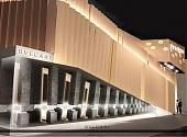 BVLGARI全新巴塞尔展场抢先曝光