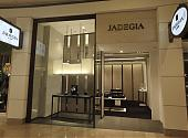 JADEGIA珠宝101店林志玲优雅出席