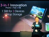 华硕超级智能手机PadFone问世