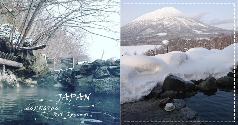 冰天雪地下要更讲究泡汤!北海道当地人推荐高CP值秘汤露天温泉巡礼,雪地里享受就是让人羡慕!