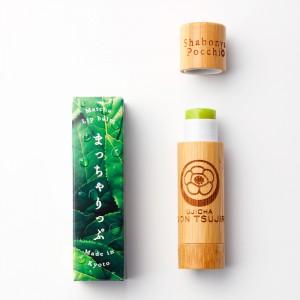 日本话题美妆试用报告!京都抹茶护唇膏真的有抹茶香!