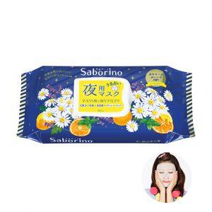 只想耍废不想动?就用日本话题商品Saborino夜间系列来满足你吧!
