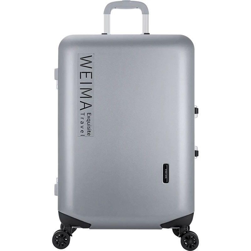 假期出游应该选择什么样的拉杆箱?