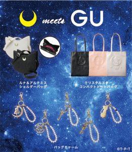 欢庆10周年!GU×美少女战士 联名商品日本开卖中!