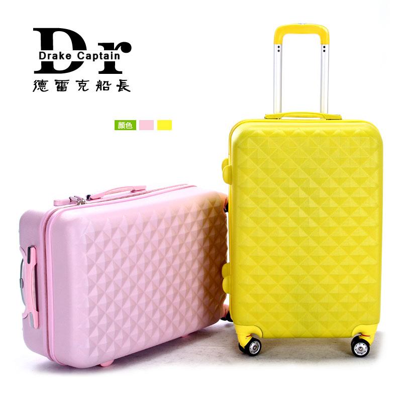 韩版时尚菱格款:德雷克船长品牌拉杆箱