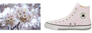超环保!CONVERSE推出使用废弃食料制成的ALL STAR FOOD TEXTILE HI系列球鞋