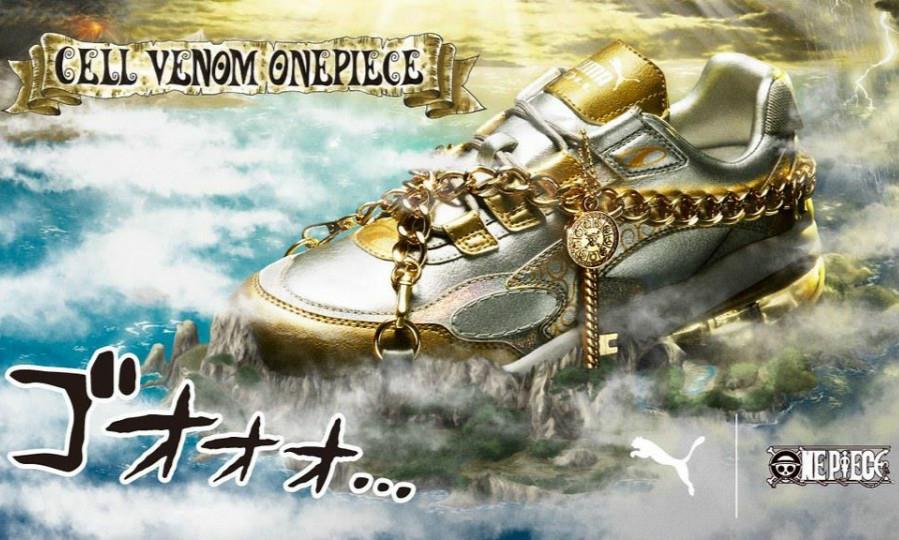 PUMA X 《海贼王 One Piece》联名鞋款「CELL VENOM ONEPIECE」