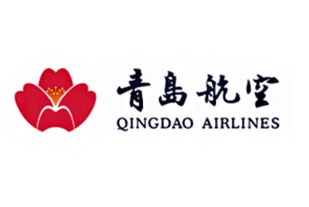 青岛航空登机箱尺寸新规定2020