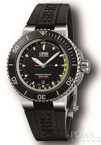 豪利时挑战潜水深度极限