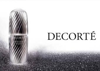 Cosme Decorte 黛珂 - 净白还妍科技新结晶 麹酸净白精华 全新升级