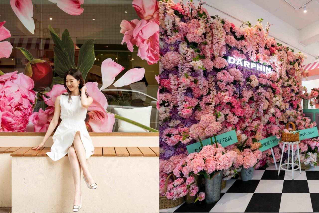 """一秒到巴黎!朵法打造""""粉红花店"""",好拍好玩又能变美"""